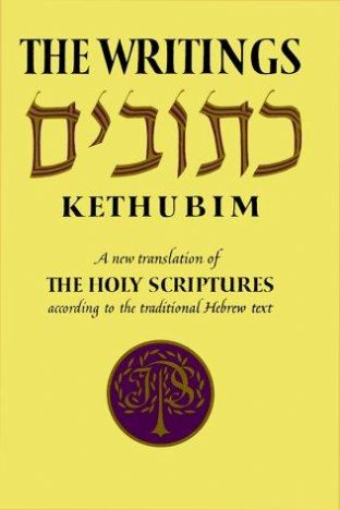 The Writings-Kethubim - 0827602022